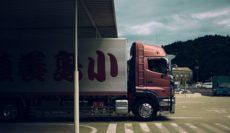 El buen transporte terrestre en la cadena logística
